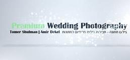 פרימיום צילום חתונה