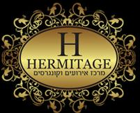 הרמיטאז' Hermitage – מרכז אירועים