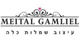 מיטל גמליאל - עיצוב שמלות כלה