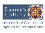 גלריית לורנס - גלריה לאירועים והפקות