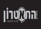 מועדון התאטרון