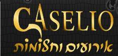 caselio - קסליו גן ואולם ארועים בחדרה