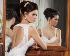 פנינת כלה - סטודיו לשמלות כלה וערב