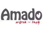 אמדו - Amado