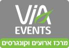 VIA EVENTS – ויה אירועים  מרכז ארועים וקונגרסים
